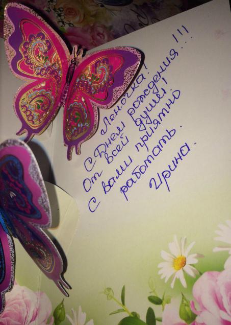Подписать открытку на день рождения подруги